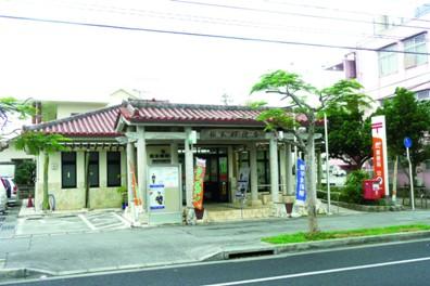 松本郵便局