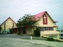 カトリック首里教会・信徒会館